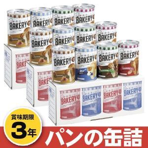 新食缶ベーカリー パンの缶詰 缶入りソフトパン4種類 12缶セット 保存期間約3年非常用食品 災害備蓄保存食 商品代引不可|ibepara