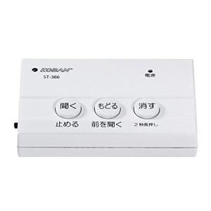 5月中旬入荷予約 通話録音装置 防犯対策電話録音機 ST-386 警告メッセージ応答 録音 件数30件 KOBAN