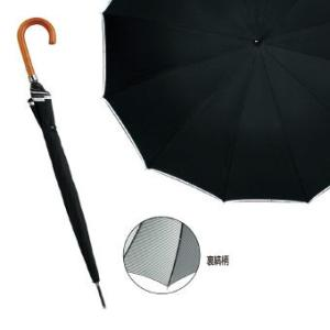 晴雨兼用12本骨長傘 トロイ・ブロス メンズ 65cm 12本骨 714069 手開 長傘プレゼント|ibepara