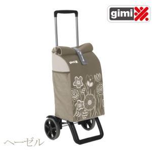 ジミ ショッピングカート ローリング GIMRL-HZ 保冷仕様 折りたたみ キャリーカート お買い物カート|ibepara