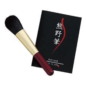 熊野化粧筆 筆の心 チークブラシ ショート KFi-30R|ibepara