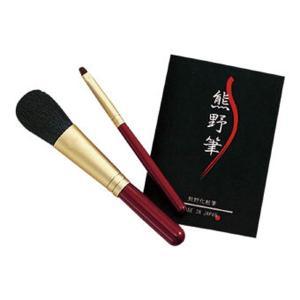 熊野化粧筆セット 筆の心 KFI-50R|ibepara