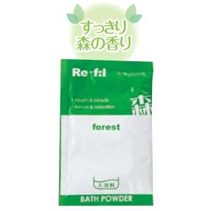 入浴剤リフール 森の香り 100個以上販売 まとめ割 入浴剤