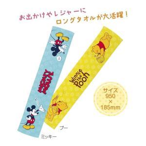 キャラクター エンジョイロングタオル 160枚販売 ロングタオル かわいいタオル プー ミッキー|ibepara
