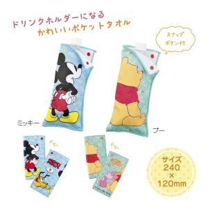 キャラクター エンジョイポケットタオル 480枚販売 ポケットタオル かわいいタオル ドリンクホルダー|ibepara