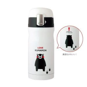 KUMAMON.ワンタッチ栓マグボトル330ml 20個販売 キャラクター雑貨 ノベルティ 販促品|ibepara