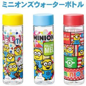 ミニオンズウォーターボトル 144個販売 キャラクター ボトル 子供用 水筒 アウトドア|ibepara