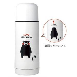 KUMAMON.ステンレスボトル350ml 24個販売 真空構造 キャラクター雑貨 ノベルティ 販促品|ibepara