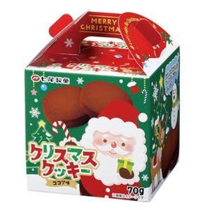 クリスマス お菓子 ケーキ ブーツ