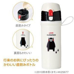 KUMAMON.直飲みマイボトル500ml 60個販売 キャラクター雑貨 ノベルティ 販促品|ibepara|02