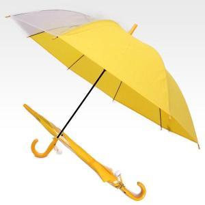 学童傘 55cm 学童ジャンプ傘 イエロー 窓付...の商品画像