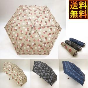 折たたみ傘 プリント折たたみ傘 53cm 60本販売 花柄3種アソート 折りたたみ傘 ※代引不可|ibepara