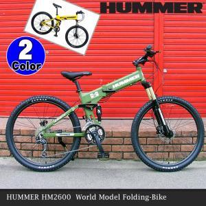 26インチマウンテンバイク HUMMER(ハマー) HM2600 折りたたみマウンテンバイク 海外仕様限定モデル|ibf-shop