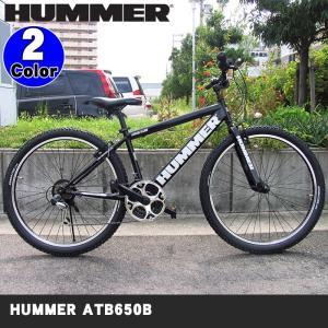 HUMMER(ハマー) シマノ18段変速650Bインチ マウンテンバイク 【モトクロスタイプハンドル付】 HUMMER ATB650B|ibf-shop