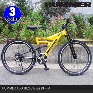 HUMMER(ハマー) シマノ18段変速 軽量アルミ Wサス 26インチ マウンテンバイク HUMMER AL-ATB268 W-sus DH-R4|ibf-shop