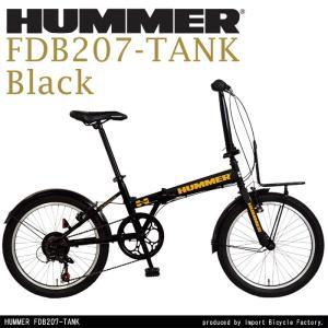 HUMMER(ハマー) FDB207TANK 20インチの太...