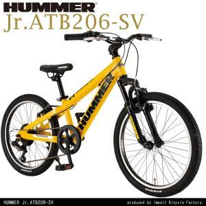 【代引不可】HUMMER(ハマー) Jr.ATB206-SV...