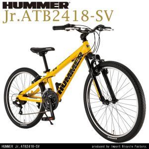 【代引不可】HUMMER(ハマー) Jr.ATB2418-S...