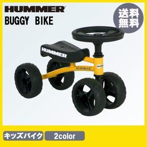 HUMMER(ハマー) BUGGY BIKE  四輪バイク ...