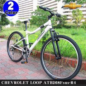 CHEVROLET(シボレー) LOOP ATB268 FsusR-4 シマノ18段変速 フロントサス 26インチ マウンテンバイク 強化タイヤ|ibf-shop