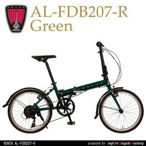 Rover(ローバー) AL-FDB207-R 20インチ ...