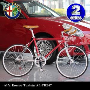 Alfa Romeo Turista AL-TR247 24インチ アルミフレーム 7段変速 10.8kg ブルホーンバーハンドル/前輪クイックハブ