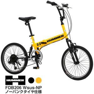 自転車 軽量 折り畳み自転車 折りたたみ自転車 ブラック イエロー Wサスペンション ミニベロ 小径...
