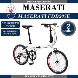 Maserati(マセラティ) FDB207E 折りたたみ自...