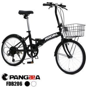 【代引不可】折りたたみ自転車 PANGAEA パンゲア  ロ...