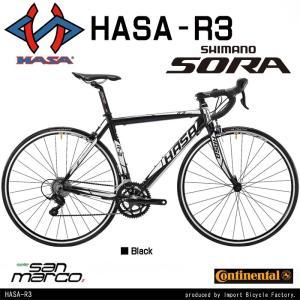 【送料無料】【代引不可】HASA(ハサ) R3 シマノSORA 18speed ロードバイク デュアルコントロールレバー キャリパーブレーキ ドロップハンドル 9.4kg|ibf-shop