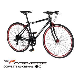 CHEVROLET(シボレー) CORVETTE(コルベット) AL-CRB7006 700c クロスバイク 軽量アルミフレーム シマノ6段変速 前後アルマイト塗装リム 前輪クイックレリーズ