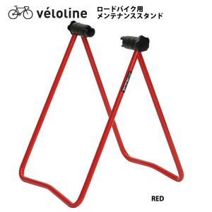 veloline(ベロライン)ロードバイク用メンテナンススタンド 折りたたみ式 ディスプレイスタンド ワークスタンド 自転車スタンド|ibf-shop