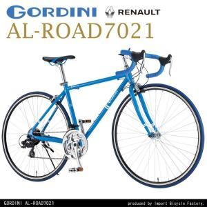 【代引不可】GORDINI(ゴルディーニ) AL-ROAD7021 700c ロードバイク 700×23c シマノ21段変速機搭載 前輪クイックレリースハブ RENAULT(ルノー) ibf-shop