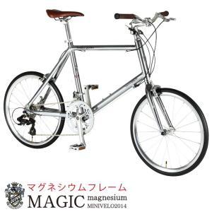 自転車 クロスバイク ミニベロ 小径車 軽量 マグネシウム シマノTourny 14段変速 通勤 通...