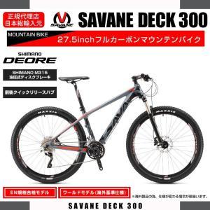 SAVANE(サヴァーン) Carbon MTB 27.5 SHIMANO DEORE 30speed カーボンフレーム マウンテンバイク 27.5インチ ミシュランタイヤ 前後油圧式ディスクブレーキ|ibf-shop