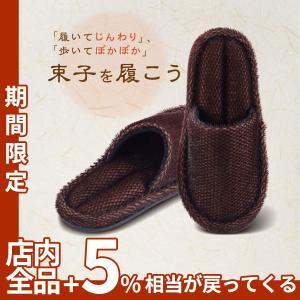 【商品名】上履用たわし 商品説明 足を暖める健康法の一つ「頭寒足熱」をヒントにつくられた上履き用たわ...