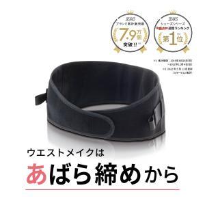 【あばラップベルト BEAXIS(ビーアクシス)】 サポーター ボディライン矯正 美姿勢 シェイプア...