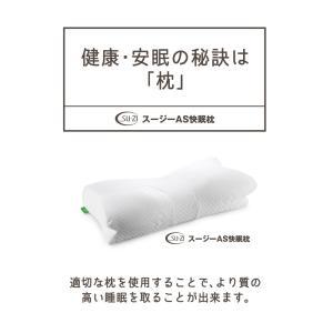 枕 いびき防止 スージーAS快眠枕 いびき ま...の詳細画像5