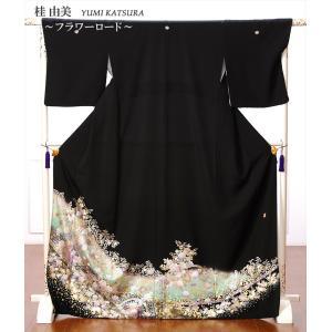 留袖 レンタル 黒留袖 結婚式 桂由美 結婚式 フラワーロード