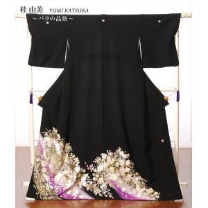 留袖 レンタル 黒留袖 フルセット 桂由美 結婚式 江戸妻 バラの品格 母親