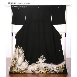 留袖 レンタル 黒留袖 フルセット 桂由美 YUMI KATSURA 結婚式 江戸妻 やわらかな光 ...