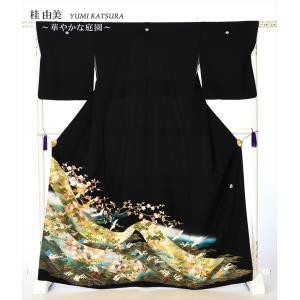桂由美 YUMI KATSURA 留袖 レンタル 黒留袖 フルセット 結婚式 江戸妻 華やかな庭園 ...