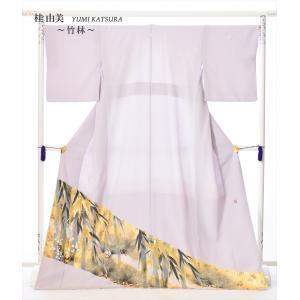 色留袖 留袖 レンタル フルセット 桂由美 結婚式 親族 琳派 ハイクラス 竹林