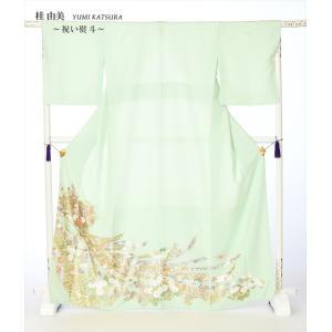 桂由美 色留袖 レンタル 留袖 フルセット ライトグリーン 祝い熨斗 結婚式 五つ紋色留袖