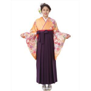 レンタル 袴 セット(AG79)大人 女 レディース 袴セット 卒業式 着物レンタル ハカマ はかま...