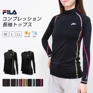 特徴:ステッチがオシャレなFILAの長袖コンプレッションウェア。 適度なフィット感とストレッチで快適...