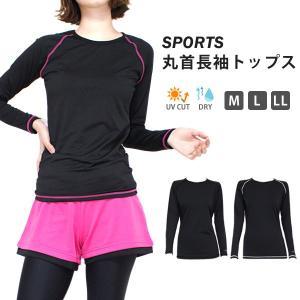 コンプレッション 長袖 丸首Tシャツ UVカット 吸汗速乾 インナー フィットネス スポーツウェア ...
