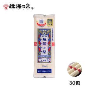 揖保乃糸新物上級(赤帯)6束包装品×30袋(揖保の糸 そうめ...