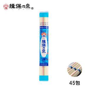 手延ひやむぎ『揖保乃糸』9kg(揖保の糸 冷麦)(非常食 常備食)/H-9K/