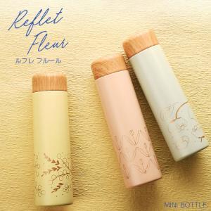 弁当箱 ビスク Japo Lunch ジャポランチ 長角2段...
